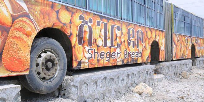 sheger-bread-shop