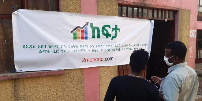 kefta-training-banner